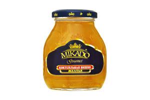 Вишня коктейльна жовта Mikado с/б 255г
