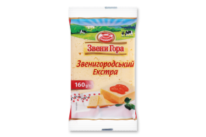 Сир 50% Звенигородський Екстра Звени гора м/у 160г