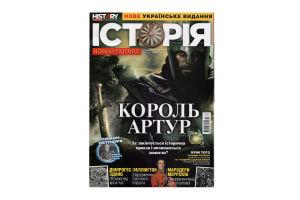 Журнал Історія новий погляд