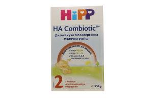 Суміш суха молочна для дітей від 6міс гіпоалергенна №2 НА Combiotic Hipp к/у 350г