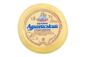 Сыр 45% мягкий Адыгейский Добряна кг