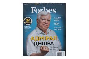 Журнал на украинском языке Forbes Ukraine 1шт