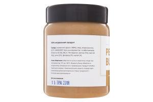 Паста арахісова Creamy Peanut Butter с/б 280г