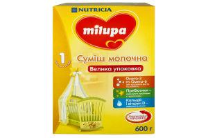 Смесь молочная с 0 до 6 месяцев Nutricia Milupa 600г