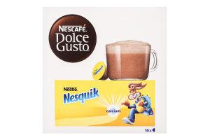 Напій з какао з вітамінами та кальцієм Nesquik м/у 16г