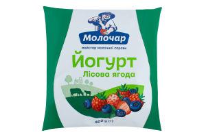Йогурт 1% Лісова ягода Молочар м/у 400г