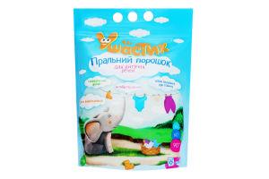 Порошок пральний для дитячих речей антибактеріальний Ушастик 2.4кг