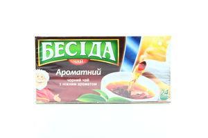 Чай Беседа Ароматный черный с бергамотом ф/п 24*1,5г