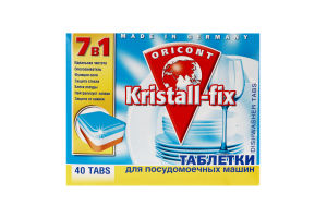 Таблетки для посудомийних машин 7в1 Kristall-fix Luxus Professional 40шт