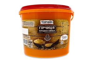 Гірчиця Професійна Торчин відро 3.3кг