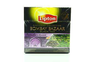 Чай черный с индийскими специями Bombay Bazaar Lipton к/у 20х1.8г