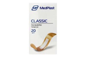 Набор пластырей полимерных телесных Classic MedPlast 20шт
