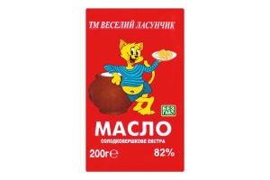 Масло 82% сладкосливочное Экстра Веселий Ласунчик м/у 200г
