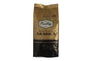 Кофе зерна Arabica Beans Paulig 1000г