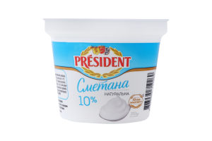 Сметана 10% Натуральная President ст 200г