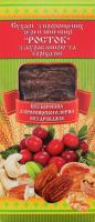 Сухарі з пророщених зерен пшениці з журавлиною та горіхами Росток к/у 0.15кг