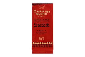 Кава м'яка мелена з легкими горіхово-карамельними відтінками Caraibi Blend Altura Gremio м/у 250г
