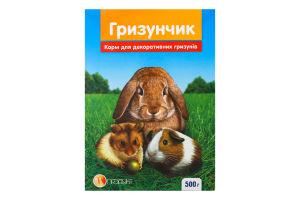 Корм для декоративних гризунів Гризунчик Продукт к/у 500г