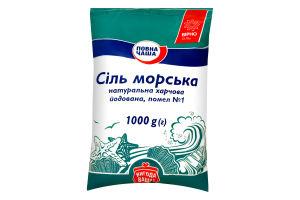 Соль Повна Чаша морск йодир помол №1 не калибр п/э