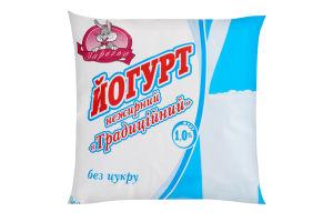 Йогурт 1% нежирный Традиционный Заречье м/у 400г