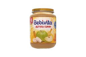 Пюре для дітей від 4міс Яблуко і Банан Bebivita с/б 190г