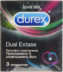 Презервативы Extase №3 Durex 3шт
