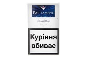 Сигареты Parliament Night Blue 20шт
