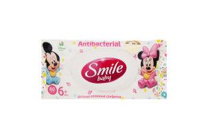 Серветки Smile Baby Antibacterial вологі 60шт х6
