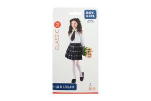 Колготи дитячі Boy&Girl Classic 40den 152-158 beige