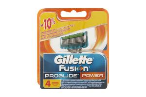 Картридж сменный для станка мужской Power Fusion ProGlide Gillette 4шт