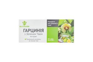 Добавка дієтична Гарцинія з зеленим чаєм Elit-Pharm 80шт