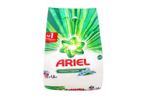 Порошок пральний Automat Гірське джерело Ariel м/у 1,5кг