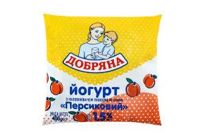 Йогурт 1.5% с наполнителем плодово-ягодным Персиковый Добряна м/у 400г