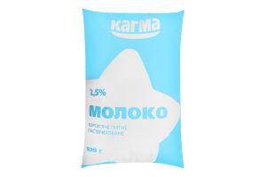 Молоко 2.5% пастеризоване Кагма м/у 920г