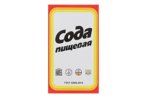 Сода харчова Башкирська содова компанія к/у 500г