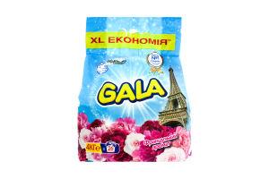 Порошок пральний Автомат Французький аромат Gala 4кг