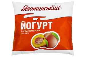 Йогурт 1,5% персик Яготин плівка 400г