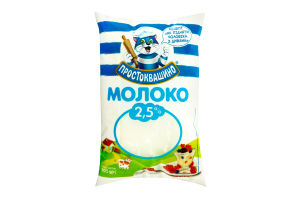 Молоко 2.5% пастеризованное Простоквашино м/у 905г