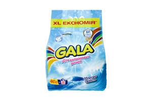 Порошок пральний для кольорових речей Морська свіжість Gala 4кг