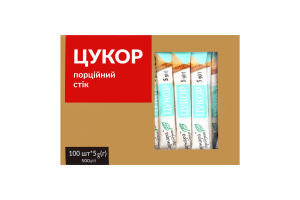 Цукор порційний стік Саркара продукт к/у 100х5г