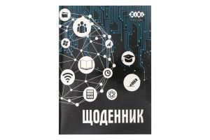 Дневник №ZB.13108 Line Smart Zibi 1шт