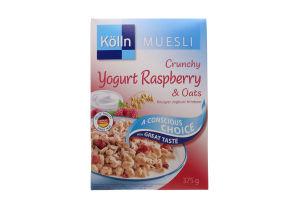 Мюсли Kolln кранчи цильнозер с малиной и йогуртом