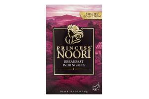 Чай чорний байховий листовий Сніданок в Бенгалії Принцеса Нурі к/у 85г