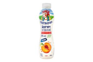 Йогурт 2.5% натуральний густий Персик Слов'яночка п/пл 540г