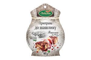 Приправа к шашлыку Рецепты от шефа Любисток м/у 40г