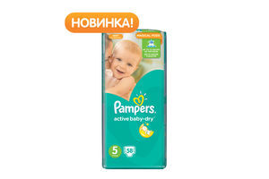 Підгузки Pampers Act.baby Junior Джамбо11-25кг 58шт