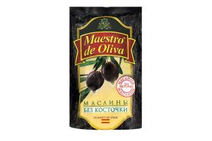 Маслини Maestro de Oliva б/к 170г