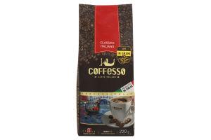 Кава Coffesso Classico Italiano Vacuum roasted beans 220г кава натуральна в зернах