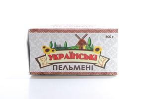 Пельменi Українські 500г
