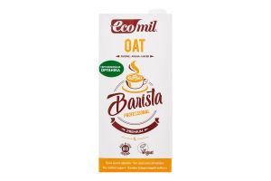 Напиток овсяный Barista Professional Ecomil т/п 1л